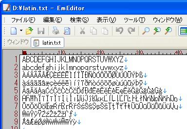 EmEditor Free スクリーンショット