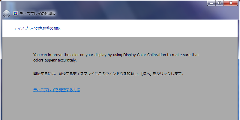Calibrate your display color