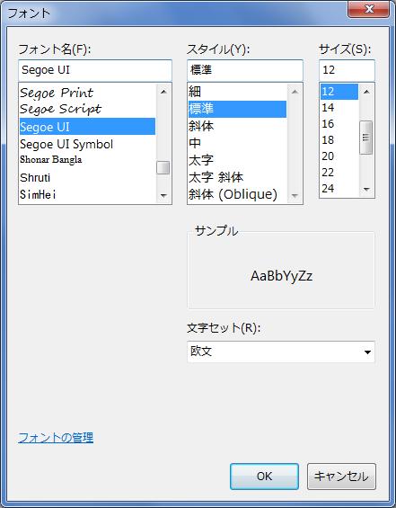Segue UI